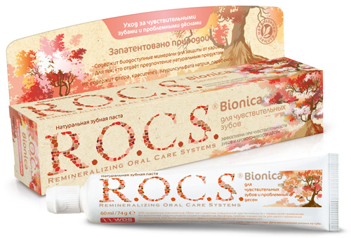 Rocs bionica sensitive